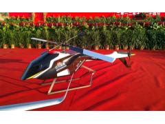 永宁Ⅰ号(JC-H80)无人直升机