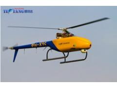 TC-2130无人直升机