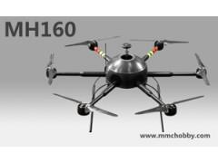MH160多旋翼无人飞行器