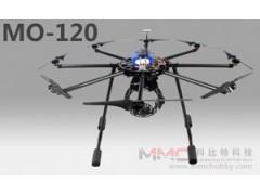 MO-120专业航拍多旋翼飞行器