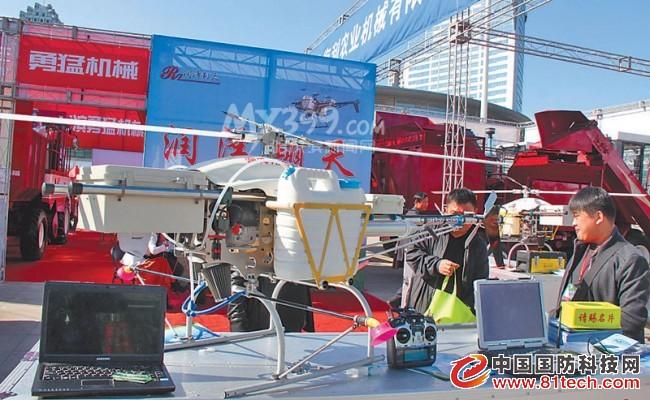 喷洒农药的无人直升机亮相哈尔滨世界农业博览会