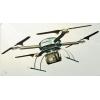 FD-900型四旋翼无人飞行器系统
