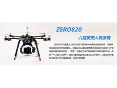 ZERO820六旋翼无人机系统