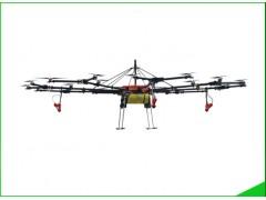 WSZ-805/1805/2410 多旋翼无人植保