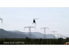 BVE无人直升机电力线展放系统