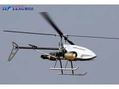 TC-1210 無人直升機商務航拍平臺