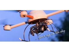 microdrones md4-200四旋翼系统