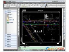 管线数据处理系统(GZRSI-PDPSV1.0
