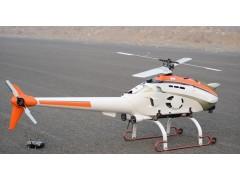 大型多功能无人直升机