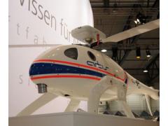 Swiss NEO S-350无人机(瑞士)