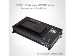 小体积COFDM高清无人机专用1080p发