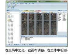 NetMatrix 生产管理系统