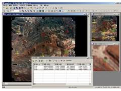 TeraMatrix 正射影像生产工具软件