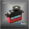 磁傳感數字高精度舵機 DMS28012MG
