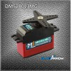 磁傳感數字高精度舵機DMS28013MG