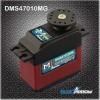 磁傳感數字高精度舵機DMS47010MG