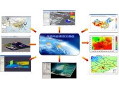 气象环境遥感监测分析平台(One Met