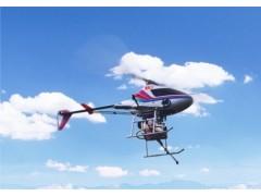 无人直升机01型