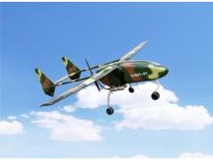 THX-01型固定翼无人飞行器