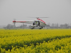 BH380-100-F植保无人直升机