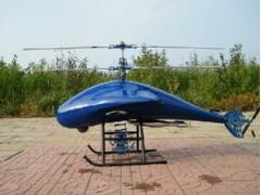 26CC復合式共軸反槳直升機(民用)