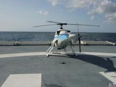 瑞士S-300无人直升机