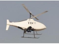 TD220无人直升机