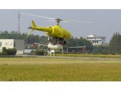 AG-120型農業噴灑無人直升機
