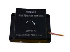 数字式双轴倾角传感器 ROB200