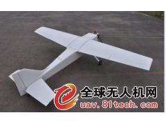 UAV700-300 固定翼无人巡线机