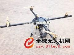 四旋翼无人机UAV400S