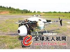 UAV200-25B无人直升机