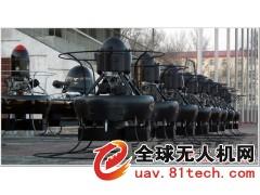 VTOL 涵道无人机(含飞控) 警用侦