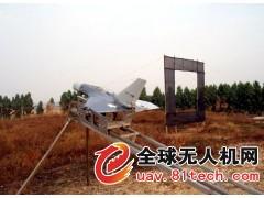 SKY-02 小型攻击无人机