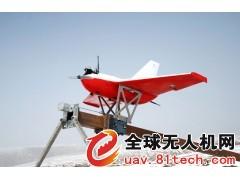 SKY-09 高原型无人机