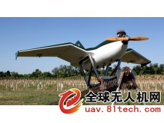 SKY-09P 无人机