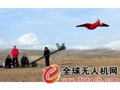 SKY-09H高原型无人机