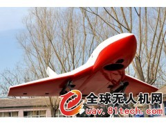 SKY-22无人机