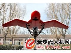 SKY-22P无人机