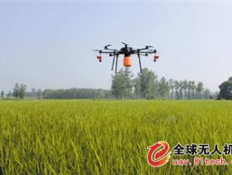 農用無人機價格