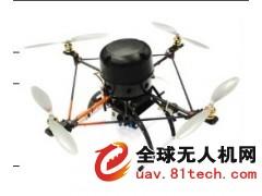 专业级航拍旋翼无人机