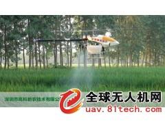 HY-B-15L植保無人機(高科新農)