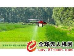 HY-B-10L植保無人機(高科新農)