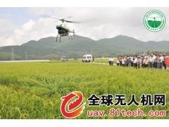 Z-3N農用無人機