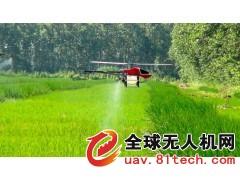 HY-B-10L農用無人機