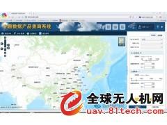 展示分析系统 THD-Desktop