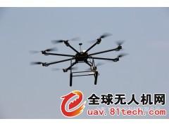 農用植保無人機 噴灑農藥無人機多旋