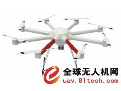 XH-OE1100型八旋翼无人飞行器