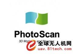 PhotoScan航片处理软件