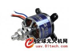 G90 Brushless motor for 90class b